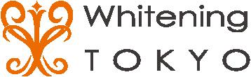 ホワイトニング東京ホームページ